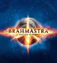 Brahmastra Songs Telugu