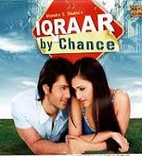 Chance Songs Telugu