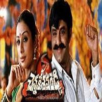 Chenakasava Reddy Songs Telugu