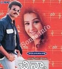 Chinnaa Songs Telugu