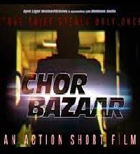 Chor Bazaar Songs Telugu