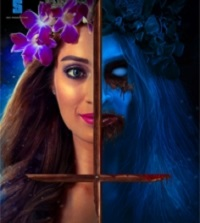 Cinderella Songs Telugu