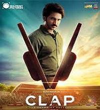 Clap Songs Telugu