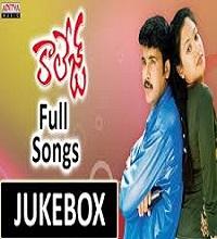 College Songs Telugu