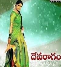 Devaragam Songs Telugu