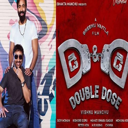 Dhee And Dhee Songs Telugu