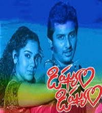 Dishum Dishum Songs Telugu
