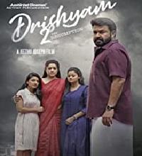 Drishyam 2 Songs Telugu
