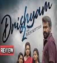 Drushyam 2 Songs Telugu
