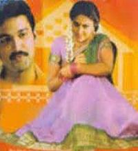Erra Mandaram Songs Telugu