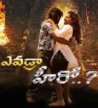 Evadra Hero Songs Telugu