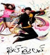 Feel My Love Songs Telugu