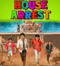 House Arrest Songs Telugu