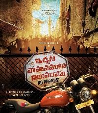 Ichata Vahanamulu Niluparadu Songs Telugu