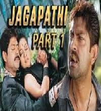 Jagapathi Songs Telugu