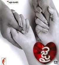 Jai Songs Telugu