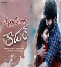 Kadal Songs Telugu
