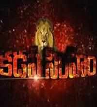 Kadapa Simham Songs Telugu