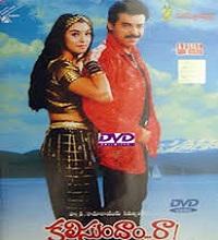 Kalisundaam Raa Songs Telugu