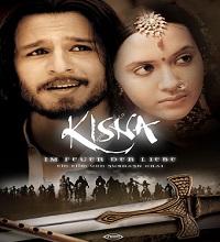 Kisnaa Songs Telugu