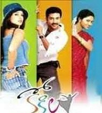 Kokila Songs Telugu