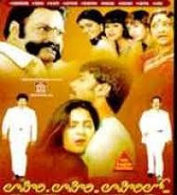 Lahari Lahari Lahari Lo Songs Telugu
