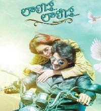 Lalijo Lalijo Songs Telugu