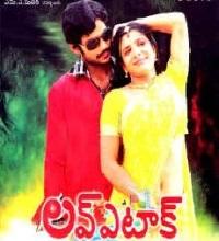 Love Attack Songs Telugu