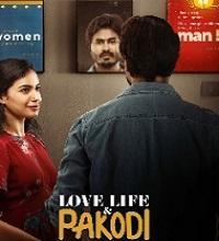 Love Life And Pakodi Songs Telugu