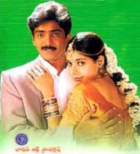 Maa Balaji Songs Telugu