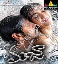 Majja Songs Telugu