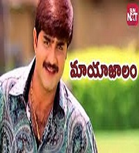 Mayajalam Songs Telugu
