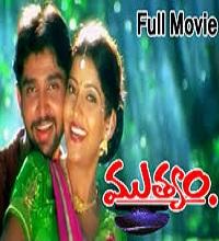 Muthyam Songs Telugu