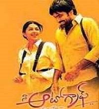 Naa Autograph Songs Telugu