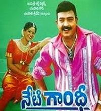 Neti Gandhi Songs Telugu