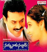 Nuvvu Naaku Nachav Songs Telugu