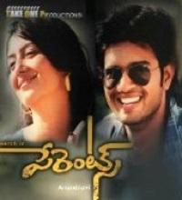 Parents Song Telugu