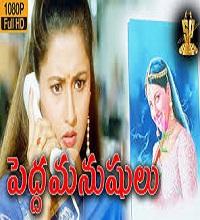 Peddha Manushulu Songs Telugu