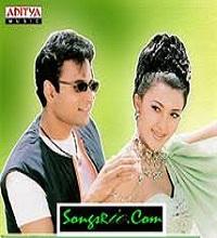 Pelli Sambandam Songs Telugu