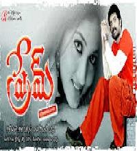 Prem Songs Telugu