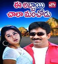 Preminche Manasu Songs Telugu