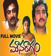Raagam Songs Telugu