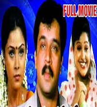 Raakumarudu Songs Telugu
