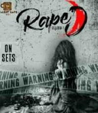Rape D Songs Telugu