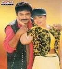Ravanna Songs Telugu