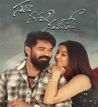 Sadha Nannu Nadipe Songs Telugu