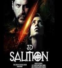 Salmon 3D Songs Telugu