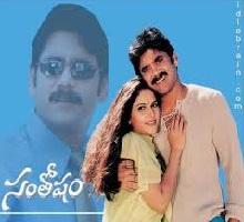 Santosham Songs Telugu