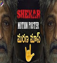 Shekar Songs Telugu