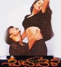 Shubhavela Songs Telugu